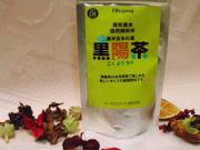 発芽黒米玄米で体ぽっかぽか【黒陽茶】