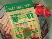 料理や掃除、自然素材でやさしい【天然重曹】