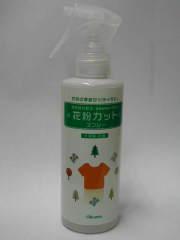 柿タンニンで花粉アレルゲンを不活性化【花粉カット 】