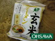 植物性素材で作ったオーサワジャパンのベジ玄米ラーメン(みそ)