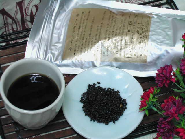 面倒な米の黒いりの手間なしで飲める、玄米100%の陽性のお茶【黒いり玄米】