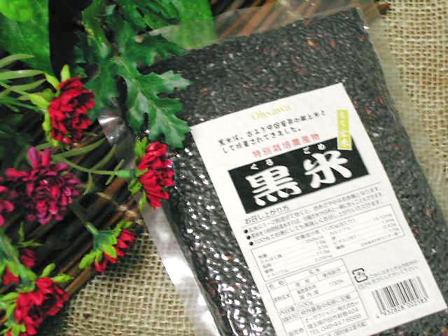 ポリフェノールたっぷり・不老長寿の古代米【黒米】