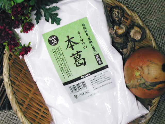 微粉末で使いやすい【オーサワの本葛】オーサワジャパン