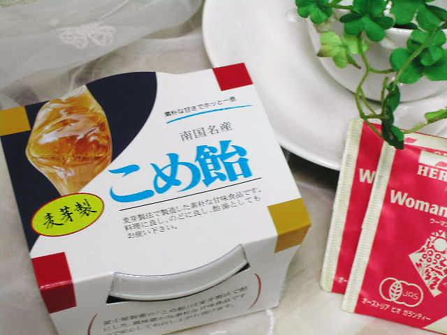 国産もち米・伝統製法【こめ煉り飴】