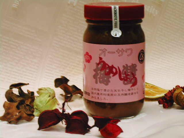 醤油の甘みで、まろやかな練梅【オーサワのうめしょう】オーサワジャパン
