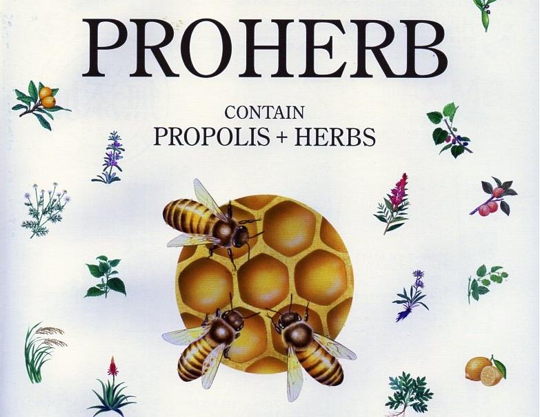 自然の恵みのプロポリスと天然ハーブから作られたお肌に優しい化粧品