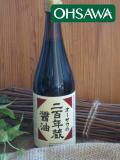 杉樽で熟成・強いコクと香りの【オーサワの三年仕込醤油】